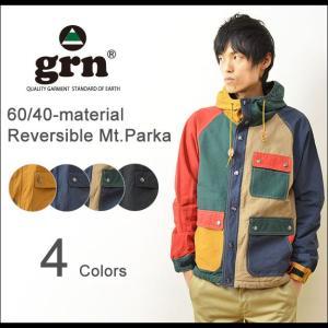 grn(ジーアールエヌ) 60-40 リバーシブル マウンテンパーカー メンズ レディース アウトドア アウター ジャケット ユニセックス GU432097A|robinjeansbug