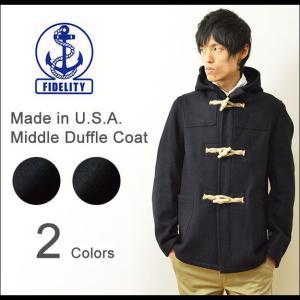 FIDELITY(フィデリティ) アメリカ製 ミドル ダッフルコート メンズ アウター メルトン ウール ジャケット USA トグル 24オンス フィデリティー 24019-R-3-14|robinjeansbug