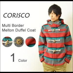CORISCO(コリスコ) マルチ ボーダー ダッフルコート メンズ メルトンジャケット アウター ショート丈 131605|robinjeansbug