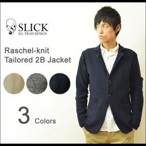 Slick(スリック) ラッセル ニット テーラードジャケット メンズ カーディガン セーター 2つボタン 5156802|robinjeansbug