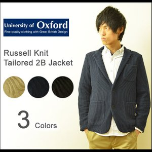 University of Oxford(オックスフォード) ラッセルニット テーラードジャケット メンズ カーディガン 0704-51428|robinjeansbug