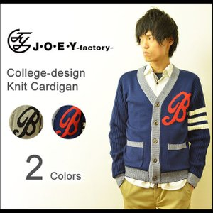 JOEY(ジョーイ) カレッジ カーディガン メンズ ニット セーター ジョーイファクトリー 20996|robinjeansbug
