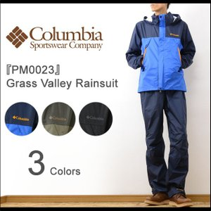 Columbia コロンビア グラスバレー レインスーツ メンズ セットアップ 上下 レインウエア ナイロン 防水 ジャケット パンツ フェス カッパ 雨具 雨合羽 PM0023|robinjeansbug