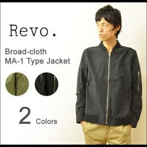 Revo.(レヴォ) MA-1 ジャケット メンズ フライトジャケット MA1 ブルゾン ミリタリー スリム タイト 細身 スマート アウター レボ TH-2008|robinjeansbug