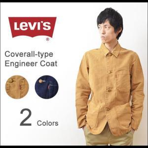 Levi's(リーバイス) カバーオール エンジニアコート メンズ ダック デニムジャケット ワーク アメカジ ミリタリー ビンテージ 19293 19294|robinjeansbug