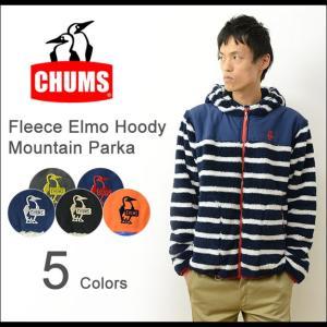 CHUMS チャムス フリース エルモ フーディー メンズ レディース マウンテン パーカー ボア ジャケット ジップ ブルゾン アウトドア CH04-1010|robinjeansbug