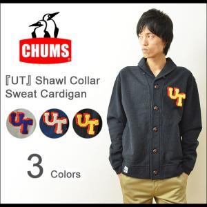 CHUMS(チャムス) UT ショール カーディガン メンズ スウェット カーデ スエット ワッペン パッチ ロゴ 裏起毛 ジャケット ブービー CH00-0666|robinjeansbug