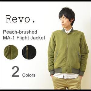 Revo.(レヴォ) ピーチ起毛 MA-1 フライトジャケット メンズ MA1 ブルゾン ミリタリー アウター タイト 細身 中綿 空軍 レボ TH-2035|robinjeansbug