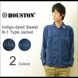 HOUSTON(ヒューストン) インディゴ N-1 ジャケット メンズ ミリタリー スウェット スエット デッキ ブルゾン USN ステンシル N1 デニム ライトアウター 21157|robinjeansbug