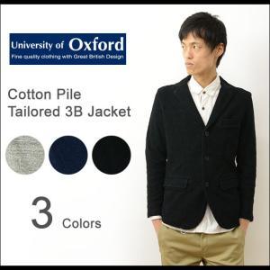 University of Oxford オックスフォード 3つボタン テーラード ジャケット メンズ ドレスコード 3B コットン パイル アメカジ トラッド キレイめ 0704-61427|robinjeansbug
