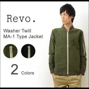 Revo. レヴォワッシャー ツイル 素材 MA-1 タイプ ジャケット メンズ レディース アウター ボンバー ブルゾン ミリタリー ストリート モード キレイめ TH-2205|robinjeansbug