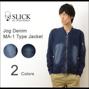 Slick スリック ジョグ デニム MA-1 ジャケット メンズ アウター ボンバー フライト ブルゾン スウェット ミリタリー ストリート スエット インディゴ 5165101|robinjeansbug