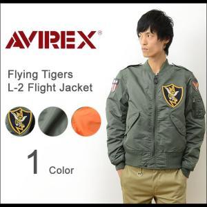 AVIREX アヴィレックス フライング タイガース L-2 フライト ジャケット メンズ ミリタリー アウター ブルゾン ワッペン アビレックス L2 MA-1 MA1 6162163|robinjeansbug