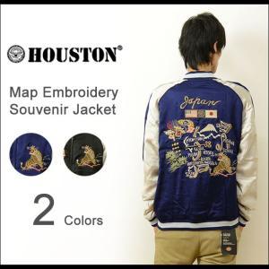 HOUSTON ヒューストン 地図 刺繍 スカジャン メンズ スーベニア ジャケット レーヨン 中綿 タイガー 龍 竜 ドラゴン 富士山 日本 和柄 横須賀 ジャンパー 50433|robinjeansbug