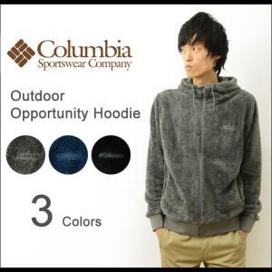 Columbia コロンビア アウトドア オポチュニティ フーディー ボア フリース マウンテン パーカー メンズ レディース アウター ジャケット ジップパーカー PM1251|robinjeansbug