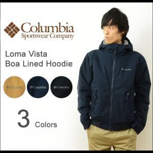 Columbia コロンビア ロマビスタ ボア ラインド フーディー 裏地 ボア 使い 中綿 ジャケット メンズ レディース アウター ブルゾン マウンテン パーカー PM3660|robinjeansbug