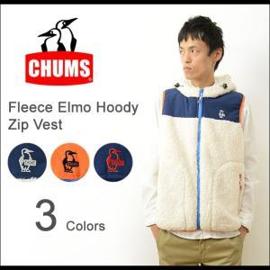 CHUMS チャムス フリース エルモ フーディー ジップ ベスト メンズ レディース マウンテン ボア ジップ フード アウトドア CH04-1011|robinjeansbug