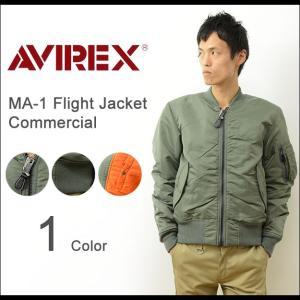 AVIREX アヴィレックス MA-1 フライトジャケット COMMERCIAL メンズ アウター アビレックス USA コマーシャル ミリタリー リバーシブル オリーブ カーキ 6132077|robinjeansbug
