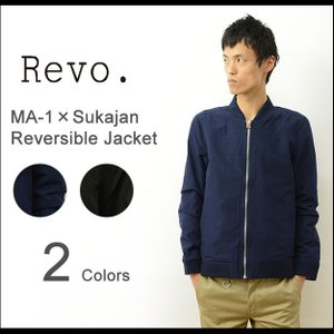 Revo. レヴォ MA-1 × スカジャン リバーシブル ジャケット メンズ スーベニア ブルゾン スリム タイト 細身 ナイロン ツイル シンプル 横須賀 レボ TH-2204|robinjeansbug