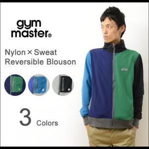 gym master ジムマスター ナイロン × スウェット リバーシブル ブルゾン メンズ レディース スエット ジャケット ジャージ アメカジ アウトドア G602351|robinjeansbug