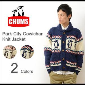 CHUMS チャムス パーク シティ ニット ジャケット メンズ レディース カウチン カーディガン アメカジ アウトドア ブービーバード ペンギン CH04-1014|robinjeansbug