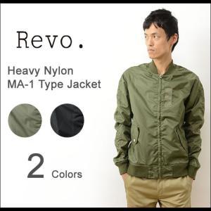 Revo. レヴォ ヘビー ナイロン MA-1 タイプ ジャケット メンズ ミリタリー アウター ボンバー ブルゾン スリム タイト 細身 MA1 アメカジ レボ TH-2066|robinjeansbug