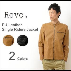 Revo. レヴォ PU レザー シングル ライダース ジャケット  メンズ アウター ブルゾン ジャケット スリム タイト 細身 革ジャン 皮 アメカジ レボ TH-2195 robinjeansbug