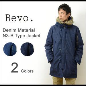 Revo. レヴォ デニム 素材 N-3B タイプ ジャケット メンズ アウター ファー 着脱 中綿 コート MA-1 ポケット フライト アメカジ インディゴ レボ TH-2173 robinjeansbug