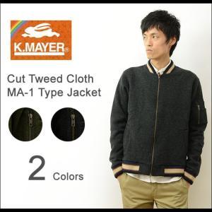 KRIFF MAYER クリフメイヤー カット ツイード MA-1 タイプ ジャケット メンズ アウター MA1 フライト ミリタリー 1635103|robinjeansbug