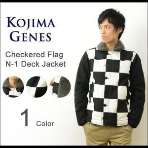 KOJIMA GENES 児島ジーンズ チェッカーフラッグ N-1 デッキ ジャケット メンズ アウター ブルゾン ミリタリー 海軍 バイカー バイク 日本製 国産 岡山 RNB-570|robinjeansbug