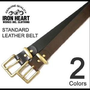 IRON HEART(アイアンハート) STANDARD LEATHER BELT スタンダード レザーベルト オリジナル真鍮バックル ステアハイド本革 牛革 【IHB-01】|robinjeansbug