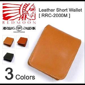 REDMOON/RRC Leather Short Wallet [RRC-2000M] レッドムーン/ダブルアールシー 二つ折り本革財布 サイフ ウォレット|robinjeansbug