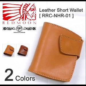 REDMOON/RRC Leather Short Wallet [RRC-NHR-01] レッドムーン/ダブルアールシー 二つ折り本革財布 サイフ ウォレット|robinjeansbug