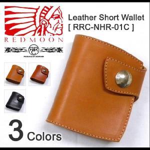 REDMOON/RRC Leather Short Wallet [RRC-NHR-01C] レッドムーン/ダブルアールシー コンチョ付き二つ折り本革財布 サイフ ウォレット|robinjeansbug