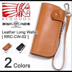 REDMOON/RRC Leather Long Wallet [RRC-CW-02] レッドムーン/ダブルアールシー 本革長財布 サイフ ウォレットチェーン付属|robinjeansbug