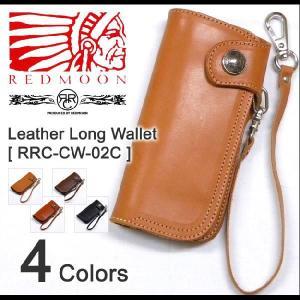 REDMOON/RRC Leather Long Wallet [RRC-CW-02C] レッドムーン/ダブルアールシー コンチョ付き本革長財布 サイフ ウォレットチェーン付属|robinjeansbug