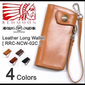 REDMOON/RRC Leather Long Wallet [RRC-NCW-02C] レッドムーン/ダブルアールシー コンチョ付き本革長財布 サイフ ウォレットチェーン付属|robinjeansbug