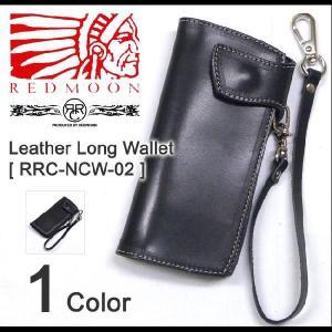 REDMOON/RRC Leather Long Wallet [RRC-NCW-02] レッドムーン/ダブルアールシー コンチョ付き本革長財布 サイフ ウォレットチェーン付属|robinjeansbug