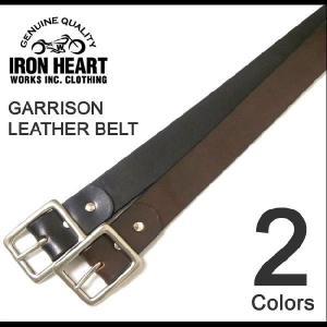IRON HEART(アイアンハート) GARRISON LEATHER BELT ギャリソン レザーベルト オリジナルシルバーニッケル仕上げバックル ステアハイド本革 牛革 【IHB-02】|robinjeansbug