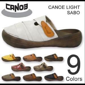 BIG-FOOT CANOE Light(ビッグフットカヌーライト)SABO サボサンダル フェイクスウェード合成皮革コンフォートシューズ【CL128】【CL-128】【CL120】【CL-120】|robinjeansbug