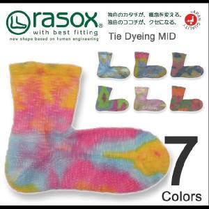 rasox(ラソックス) Tie Dyeing MID タイダイ・ミッド L字型ソックス ロークルー丈靴下 【CA090LC10】|robinjeansbug