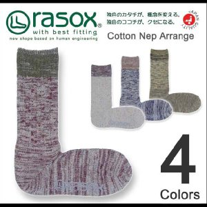 rasox(ラソックス) Cotton Nep Arrange コットンネップ・アレンジ L字型ソックス クルー丈靴下 【CA102CR03】|robinjeansbug