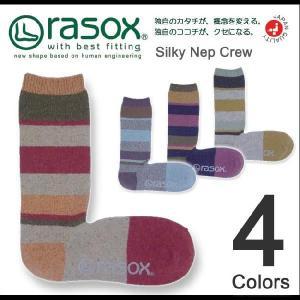 rasox(ラソックス) Silky Nep Crew シルキーネップ・クルー L字型ソックス クルー丈靴下 【CA102CR01】|robinjeansbug