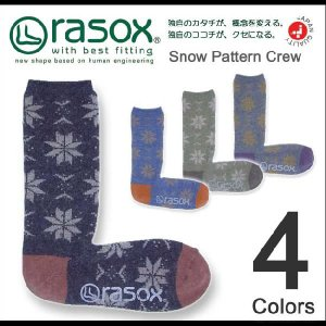 rasox(ラソックス) Snow Pattern Crew スノーパターン・クルー L字型ソックス クルー丈靴下 【CA102CR04】|robinjeansbug