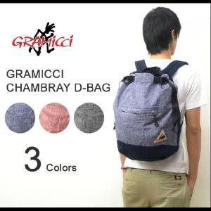 GRAMICCI(グラミチ) CHAMBRAY DAY BAG シャンブレーデイバッグ リネンコットン素材 アウトドア リュックサック バックパック デイパック 【GAC-12S001】|robinjeansbug