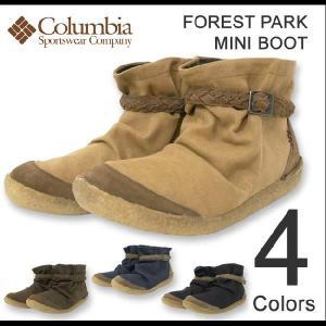 Columbia(コロンビア) Forest Park Mini Boot フォレストパークミニブーツ スウェードレザー クシュクシュ アウトドアシューズ 【YU3448】|robinjeansbug