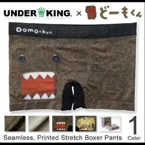 UNDERKING×どーもくん シームレスストレッチ ボクサーパンツ アンダーキング×Domo-kun ダブルネーム ボクサー パンツ 下着 アンダーウェア コラボ UNDER KING|robinjeansbug