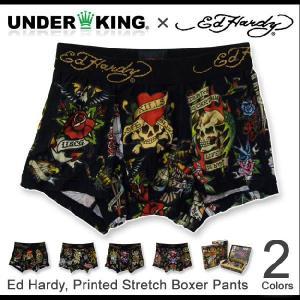 UNDERKING×Ed Hardy SPECIAL BOX ボクサーパンツ アンダーキング×エドハーディー スペシャルボックス入り ボクサー パンツ 下着 アンダーウェア UNDER KING|robinjeansbug