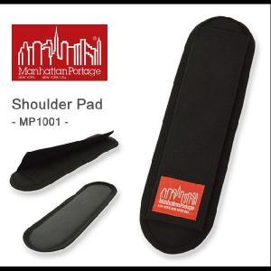Manhattan Portage(マンハッタンポーテージ) Shoulder Pad ショルダーパッド コーデュラナイロン メンズ レディース メッセンジャーバッグ対応パッド MP1001|robinjeansbug