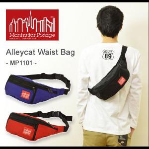 Manhattan Portage(マンハッタンポーテージ) Alleycat Waist Bag アリーキャットウエストバッグ ボディバッグ ウェストポーチ 正規品 メンズレディース MP1101|robinjeansbug